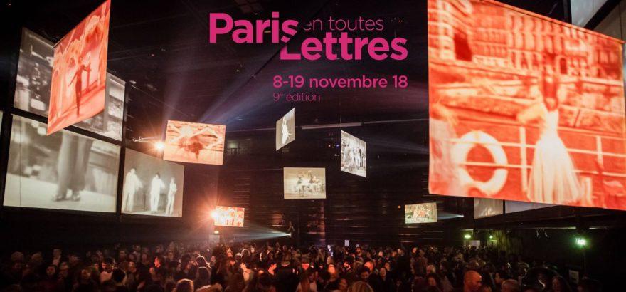 OLIVIER LUBECK @ La Gaité Lyrique